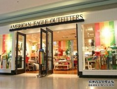 <strong>星图招商American Eagle Outfitters二季度业绩好于预期</strong>